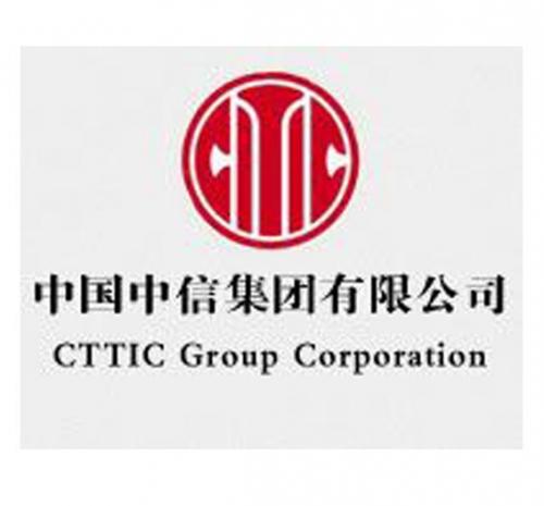 中國中信集團有限公司