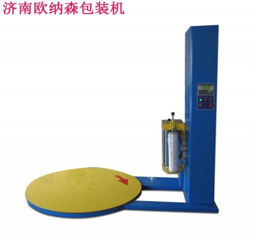 深圳1650F托盘式缠绕机